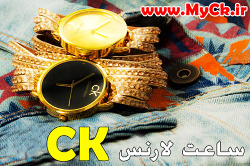 new ck for women
